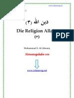 Die Religion Allahs (3) - Islamweg.net