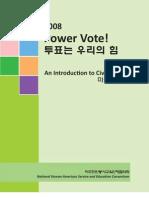 NAKASEC Voter Education Guide Korean