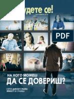 g_BL_201010.pdf