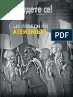 g_BL_201011.pdf