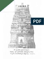 SriMadhvalmeekiRamayanam_AyodhyaKandamu