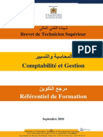 COMPTABILITE_GESTION