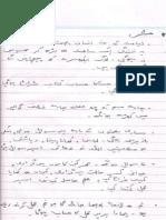 Abdul Ahad Bhai Notes 001 (Large)