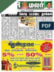 NR Malar 22nd Issue