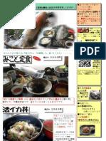 20090701平日メニュー