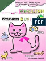 IQ English Book 2