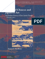 Fenollosa - Epochs of Chinese and Japanese Art (1912)