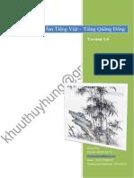 Từ Điển Phiên Âm Tiếng Quảng Đông Cho Người Việt Version 1.0