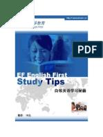 EnglishStudyTips Adults Cn