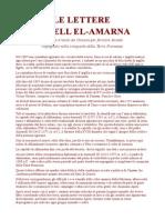 Le Lettere Di El Amarna (Tesimonianza Storica Di Israele e La Terra Promessa)