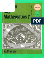 MIR - Khurgin Ya. - Did You Say Mathematics - 1984