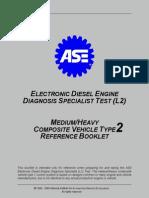 ASE L2 Composite Vehicle 2007