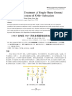 Judgment and Treatment of Single-Phase Ground Fault in 35kv System of 330kv Substation