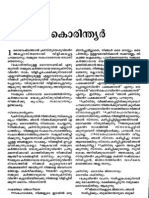 1 Corinthians-malayalam bible-new testment