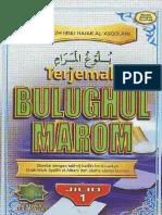 BulughulMaram_IbnuHajarAlAtsqolani