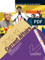 Free E Book Current Affair 2012 13 Awards Prizes Www.upscportal.com