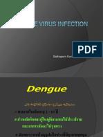 Dengue hemorrhagic fever(DHF) ไข้เลือดออก