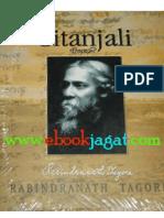 Gitanjali1 (Bangla)
