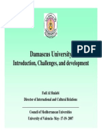 DamascusUniversity (1)