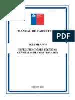 MC-V5_2012