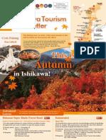 Ishikawa Tourism Newsletter