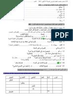 323 امتحان منتصف الفصل الدراسي الجمعة 19 أكتوبر 2012     الاسم