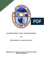 219826664adm-guide-2013-14