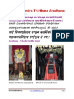 Sri Varadendra Thirtharu - English