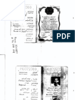 T5 B8 PP Ramzi Youcef Fdr- Entire Contents- Ramzi Yousef Passport- 1st Pgs for Reference 686