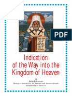 Saint Innocent - Indication of the Way Into the Kingdom of Heaven