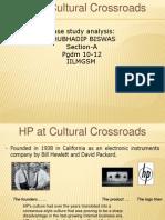 Hp 1 culture