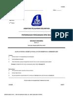 TRIAL SPM 2013 ENGLISH KELANTAN P1 & P2 & ANSWER