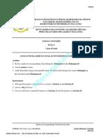 TRIAL SPM 2013 ENGLISH SBP P1 & P2 & ANSWER