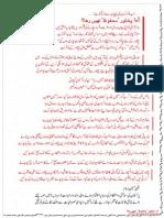 Attach on Church in Peshawar General Feelings