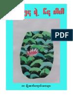 64 Power of Power 54 - Burmese Poems for DASSK 64