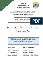 Program Khas Bahasa Melayu Tahun Enam