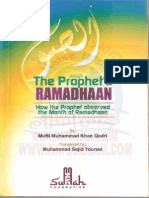 How Did the Holy Prophet Observed Ramadan.