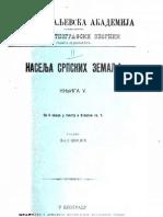 Јован Цвијић - Насеља Српских Земаља