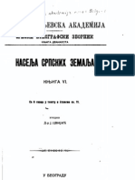 Јован Цвијић - Насеља Српских Земаља  Књига Шеста