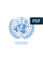 UNSR elections report - Russian