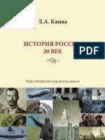 Book_ONE_0K_E