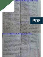 Kanz Ul Hussain Amaliyat