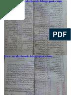 Khazina ruhaniyaat may 2018 pdf