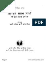 Janam Sakhi Guru Nanak In Punjabi Pdf