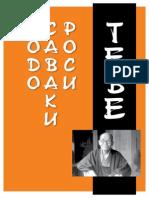[Kodo Savaki Rosi] Tebe(BookFi.org)