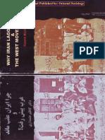 چرا ایران عقب ماند و غرب پیش رفت- کاظم علمداری - جامعه شناسی شرقی