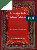 Rewards Of The Worship