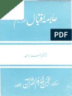 Allama Iqbal Aur Hum