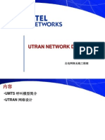 07%2E UTRAN Design Process