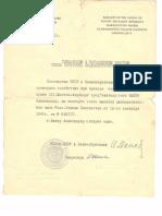 Sasha Docs Russian